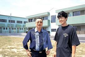 代表と従業員